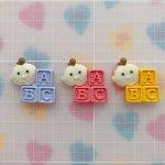画像2: 【在庫処分価格】ABC赤ちゃん (2)