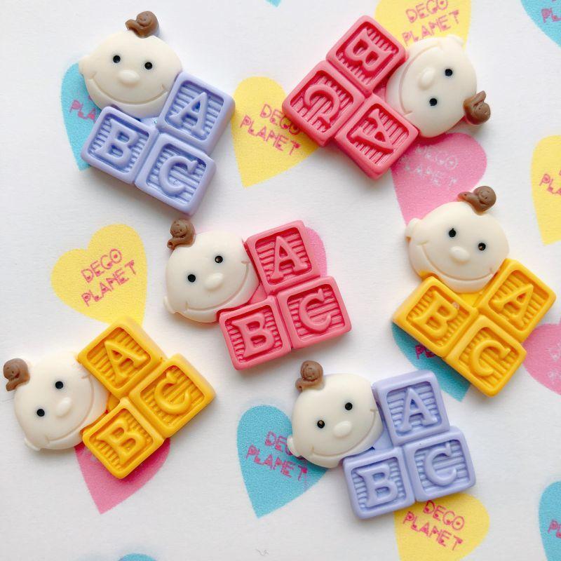 画像1: 【在庫処分価格】ABC赤ちゃん (1)