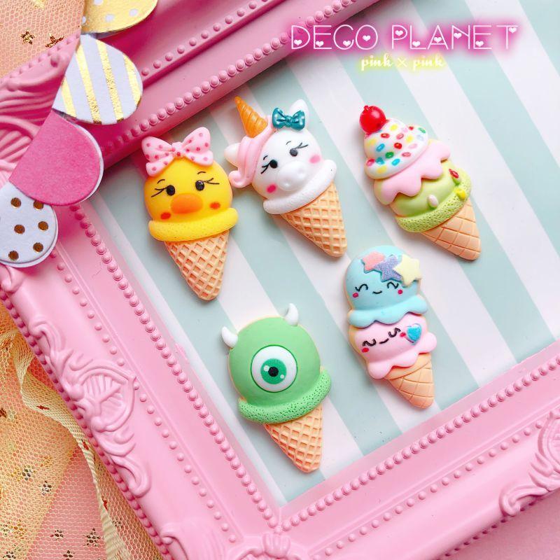 画像1: アニマルアイスクリーム (1)