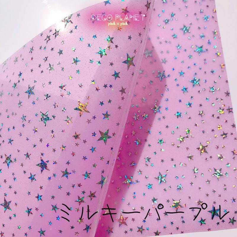 画像1: PVC ホロ ラメ シート/300mm×200mm (1)